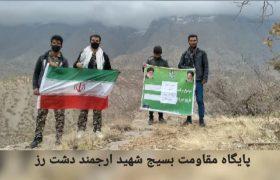 کاشت بذر بلوط  وگیاهان دارویی توسط گروه جهادی پایگاه مقاومت شهیدارجمند روستای دشت رز به مناسبت هفته بسیج عکس +فیلم