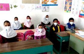 برگزاری کلاسهای درس حضوری در مناطق نارنجی و زرد