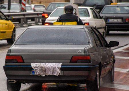 مخدوش کردن پلاک خودرو تخلف یا جرم؟
